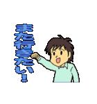 ウチの日常 ファミリー編(個別スタンプ:24)