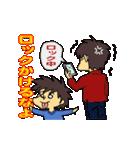 ウチの日常 ファミリー編(個別スタンプ:27)