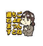 ウチの日常 ファミリー編(個別スタンプ:30)