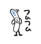 アイスキャンデー棒太郎(個別スタンプ:03)