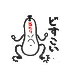 アイスキャンデー棒太郎(個別スタンプ:06)
