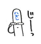 アイスキャンデー棒太郎(個別スタンプ:09)
