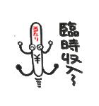 アイスキャンデー棒太郎(個別スタンプ:11)