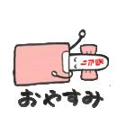 アイスキャンデー棒太郎(個別スタンプ:13)