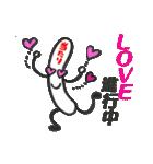 アイスキャンデー棒太郎(個別スタンプ:14)
