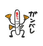 アイスキャンデー棒太郎(個別スタンプ:19)