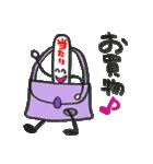 アイスキャンデー棒太郎(個別スタンプ:20)