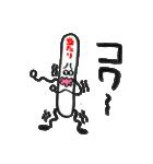 アイスキャンデー棒太郎(個別スタンプ:21)