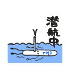 アイスキャンデー棒太郎(個別スタンプ:23)