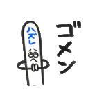 アイスキャンデー棒太郎(個別スタンプ:27)