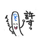 アイスキャンデー棒太郎(個別スタンプ:28)