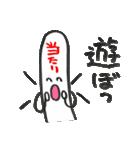 アイスキャンデー棒太郎(個別スタンプ:31)