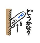 アイスキャンデー棒太郎(個別スタンプ:34)