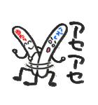 アイスキャンデー棒太郎(個別スタンプ:35)