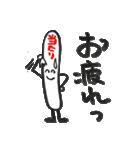 アイスキャンデー棒太郎(個別スタンプ:36)