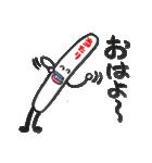 アイスキャンデー棒太郎(個別スタンプ:40)