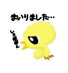 空気をカエル②(個別スタンプ:02)