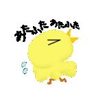 空気をカエル②(個別スタンプ:04)