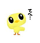 空気をカエル②(個別スタンプ:05)