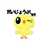 空気をカエル②(個別スタンプ:06)