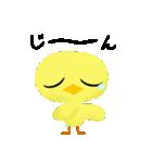 空気をカエル②(個別スタンプ:08)