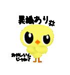 空気をカエル②(個別スタンプ:10)