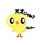 空気をカエル②(個別スタンプ:12)