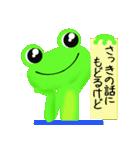 空気をカエル②(個別スタンプ:14)