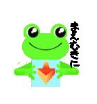 空気をカエル②(個別スタンプ:15)