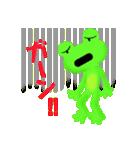 空気をカエル②(個別スタンプ:17)