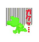 空気をカエル②(個別スタンプ:18)