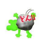 空気をカエル②(個別スタンプ:19)