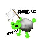 空気をカエル②(個別スタンプ:20)
