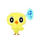 空気をカエル②(個別スタンプ:26)