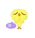 空気をカエル②(個別スタンプ:30)