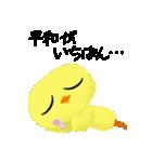 空気をカエル②(個別スタンプ:32)