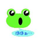 空気をカエル②(個別スタンプ:33)