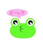 空気をカエル②(個別スタンプ:35)