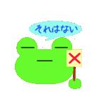 空気をカエル②(個別スタンプ:36)