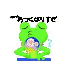 空気をカエル②(個別スタンプ:37)