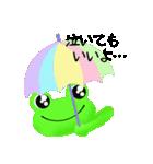 空気をカエル②(個別スタンプ:38)