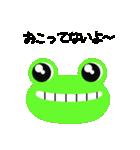 空気をカエル②(個別スタンプ:40)
