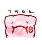 ネガティブな元素たん(個別スタンプ:01)