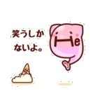 ネガティブな元素たん(個別スタンプ:03)