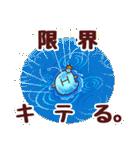 ネガティブな元素たん(個別スタンプ:09)