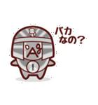 ネガティブな元素たん(個別スタンプ:32)
