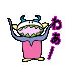 異星人RORO(個別スタンプ:21)
