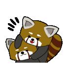 レッサーパンダのゆったりライフ2(個別スタンプ:04)