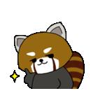 レッサーパンダのゆったりライフ2(個別スタンプ:15)