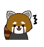 レッサーパンダのゆったりライフ2(個別スタンプ:20)